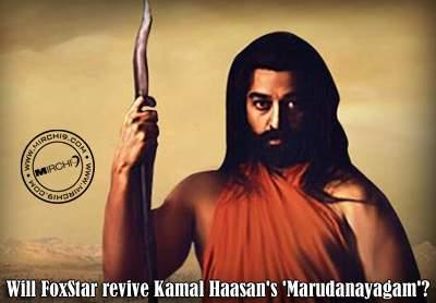 Will FoxStar revive Kamal Haasan's 'Marudanayagam'?