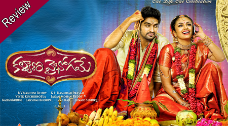 Kalyana-Vaibhogame-Review