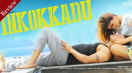 Inkokkadu, Inkokkadu Review, Inkokkadu Movie Review, Inkokkadu Telugu Movie Review, Inkokkadu Tweet Review Live Updates, Inkokkadu Directed by Anand Shankar