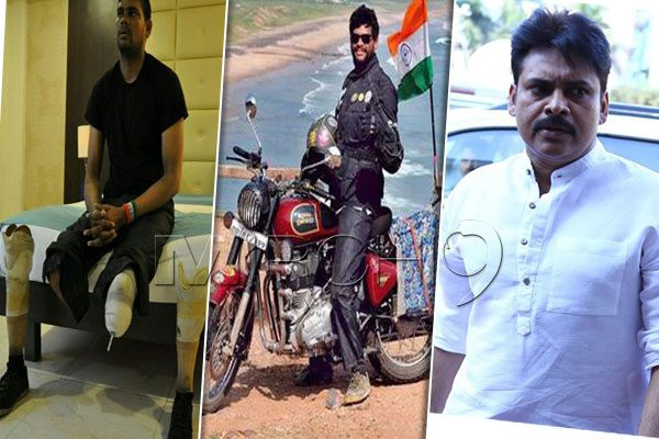 Pawan Kalyan's Financial Aid to an Inspiring Bike Rider Gota Satish Kumar