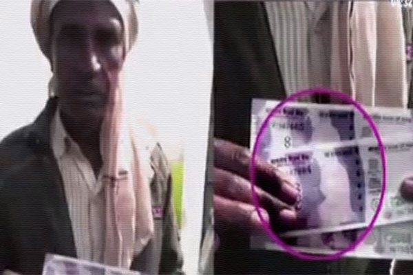 RBI Issues Rs 2000 New Note Without Gandhi's Photo