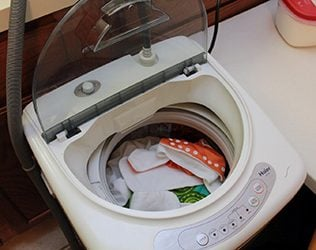 Twins Found Dead – Drowned in Washing Machine