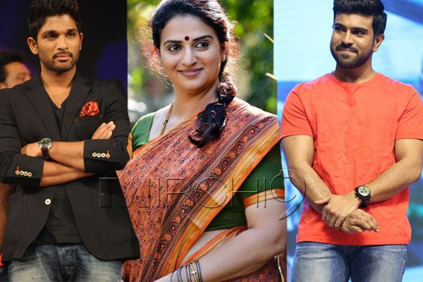 Ram Charan Is a Lazy Boy, Allu Arjun Rags - Pavitra Lokesh