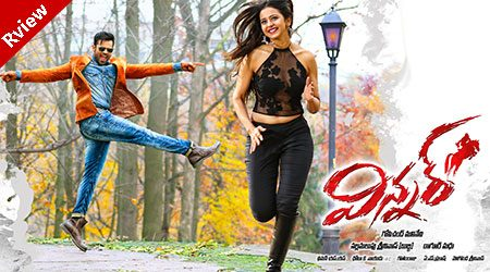 Winner-Telugu-Movie-Review