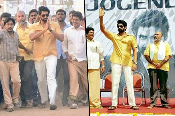 Rana Daggubati Amazing Follow up to Cash in the Craze - 'Nene Raju Nene Manthri'