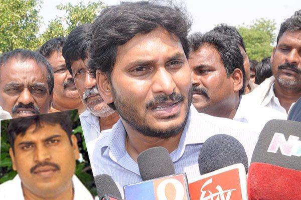 YSR Congress Aided Abusive Troll Racket Unearthed