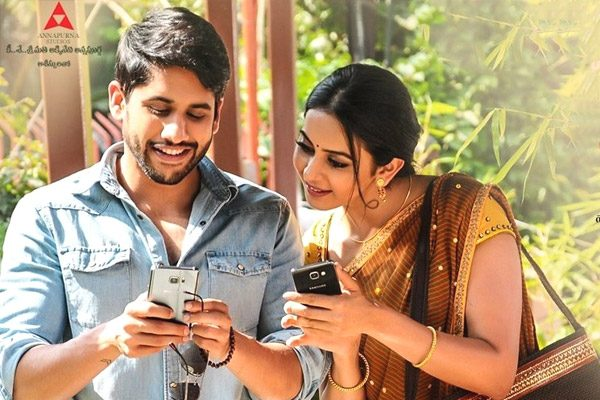 RaRandoi Veduka Chuddam - On Track For Career Best Openings For Naga Chaitanya