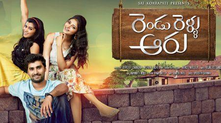 Rendu Rellu Aaru Movie Review
