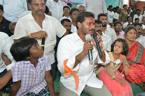 Jagan Responds on Paradise Papers