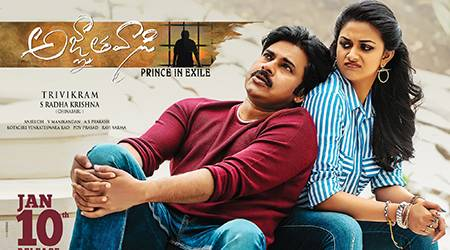 Agnyaathavaasi Review, Agnyaathavaasi Movie Review Ratings