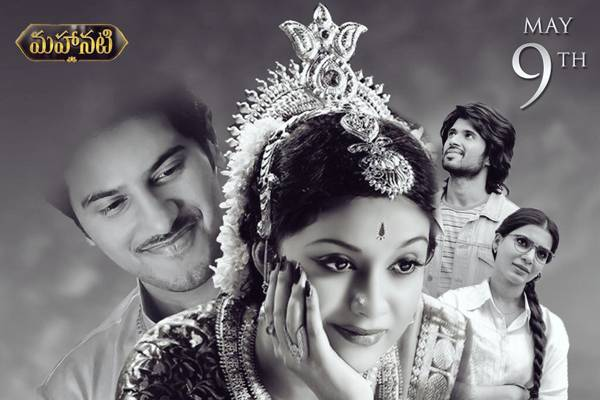 Mahanati-Movie-Review