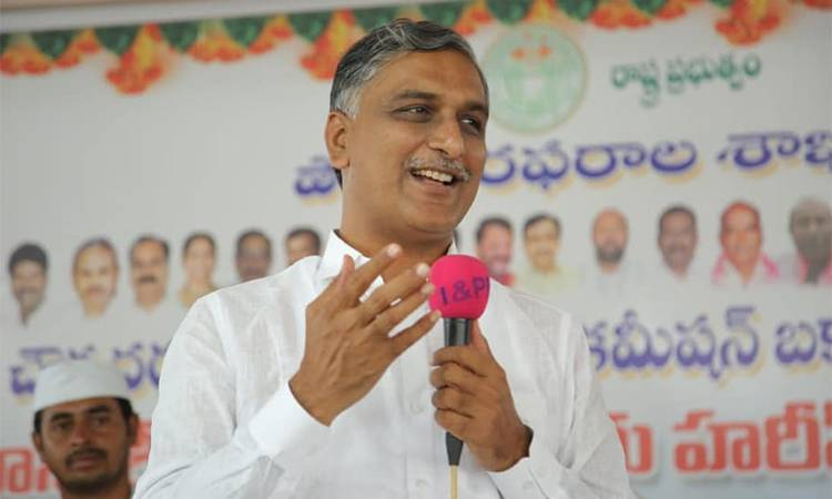 Harish Rao's Exclusion Costed Dear to Pragathi Nivedhana Sabha