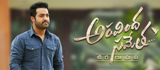 USA Box Office: Curious Case Of Jr NTR's Aravinda Sametha