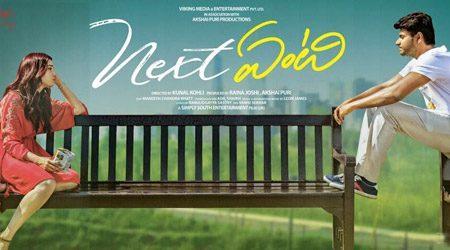 Next Enti Review, Next Enti Telugu Movie Review Ratings