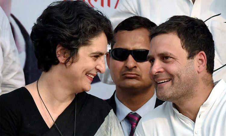 Priyanka Gandhi Inducted into Congress