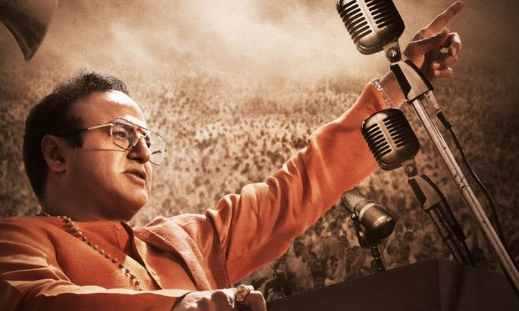 Confusion Concluded Over NTR Mahanayakudu Release