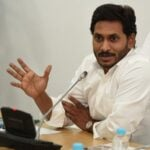 Costly Ego Jagan To Demolish Praja Vedhika- (1)