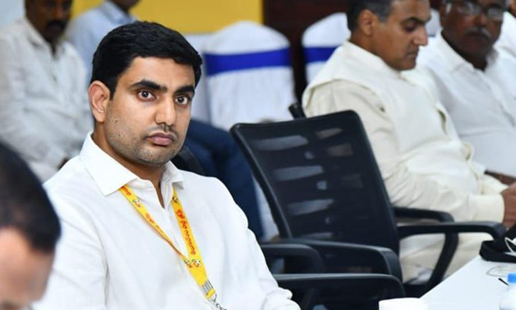 Nara Lokesh's Surprise to TDP Supporters on Social Media