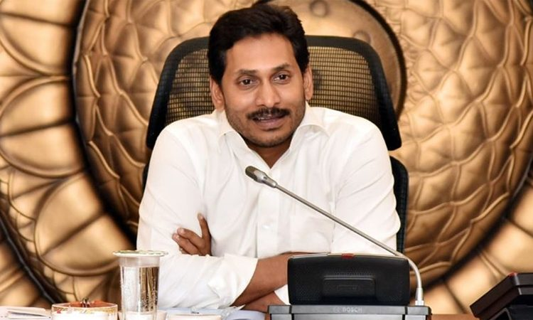 YS Jagan to form new districts in andhra pradesh