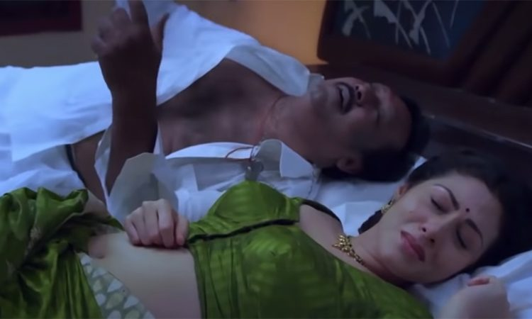 Once Popular Actress Sadha in Vulgar Trailer Shrimati 21F