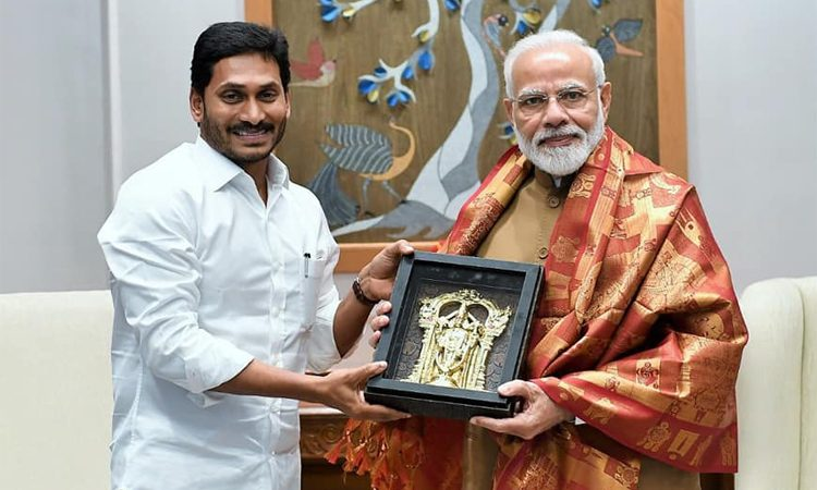 Prime Minister Narendra Modi Said No to Jagan Invite