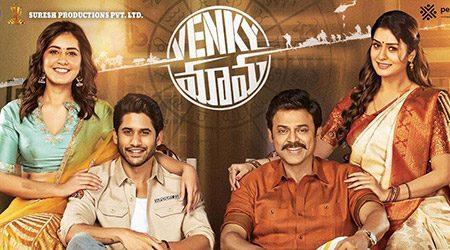 Venky-Mama-Telugu-Movie-Review