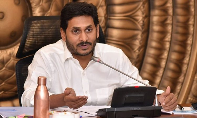 AP Cabinet Okays Three New Districts?