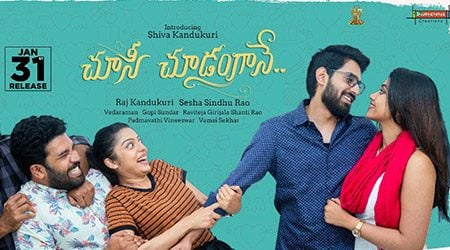 Choosi-Choodangaane-Movie-Review