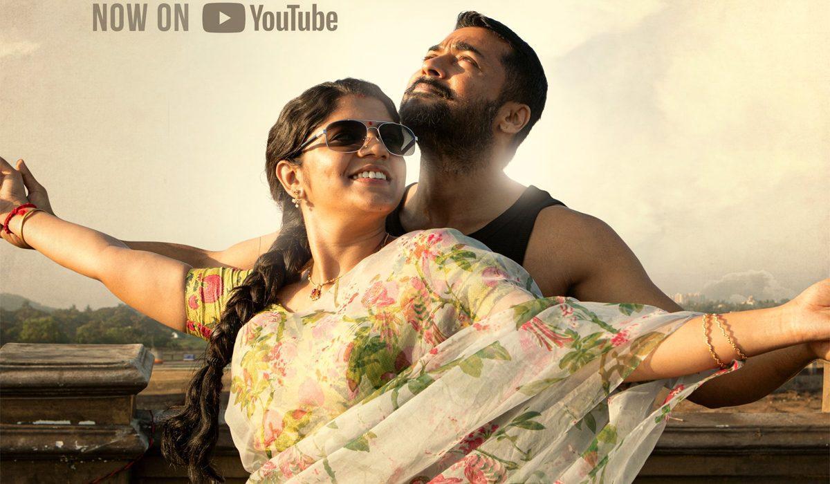 Aakasam Nee Haddhu Ra movie Kaatuka Kanule Song