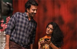 Uma Maheswara Ugra Roopasya Netflix Movie Review