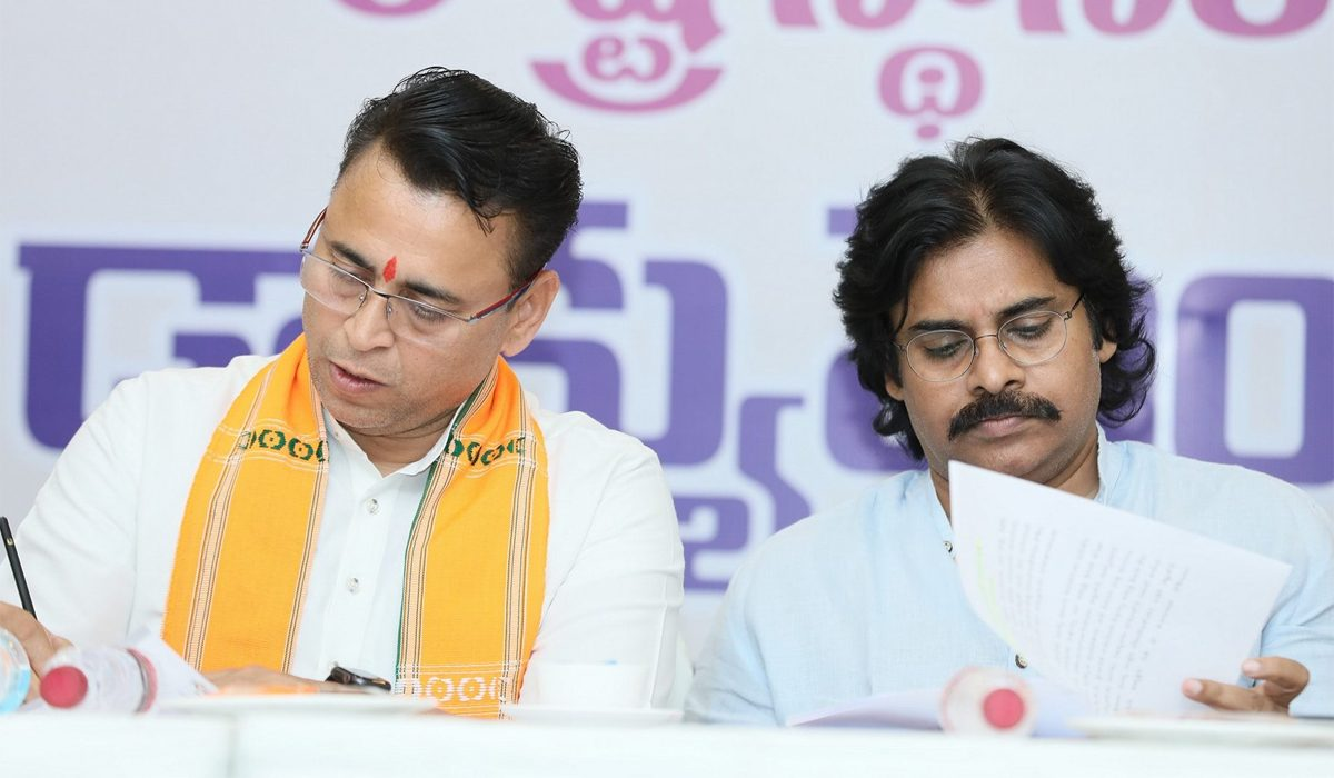 Will Pawan Kalyan Merge Janasena in BJP Some Day?
