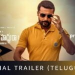 Aakaasam Nee Haddhu Ra Trailer Talk Amazon Prime Video