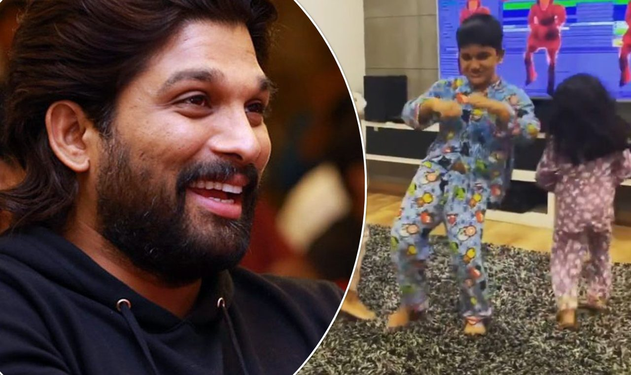Allu Arjun Laughing Uncontrollably at Them