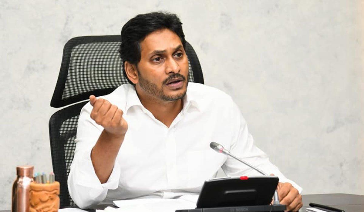 Crucial Development in CM Jagan's Cases