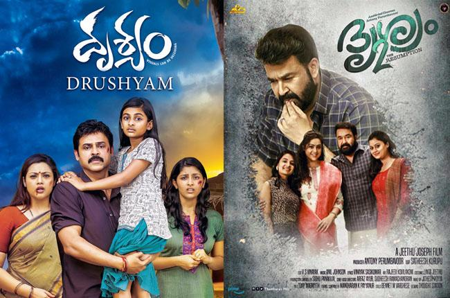 Drishyam 2' in Telugu - This Is The Only Big Threat!