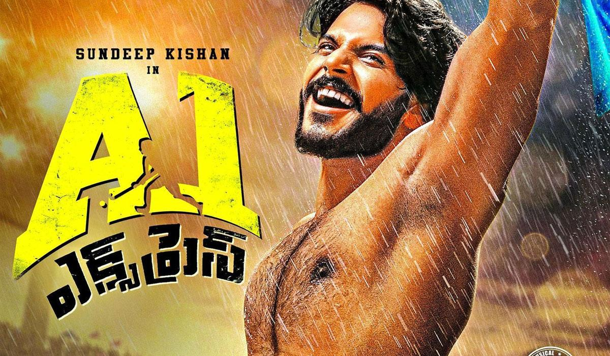 A1 Express Telugu Movie Review