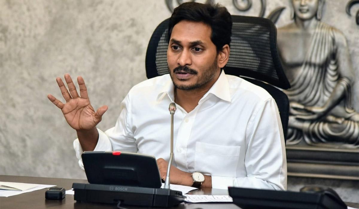 YSR Congress Worried About Jagan's Bail Cancelation Petition