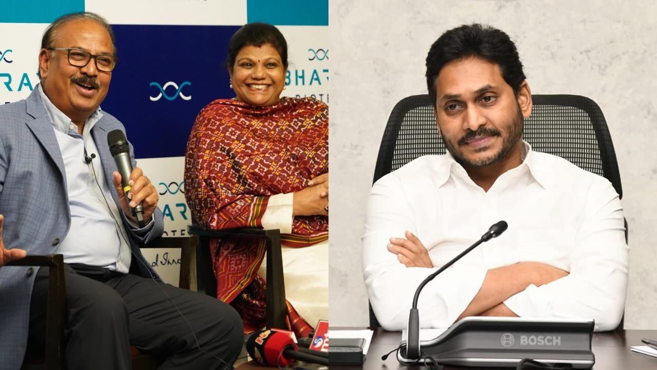 Vaccine Company 'Disheartened' by Jagan's Behaviour!